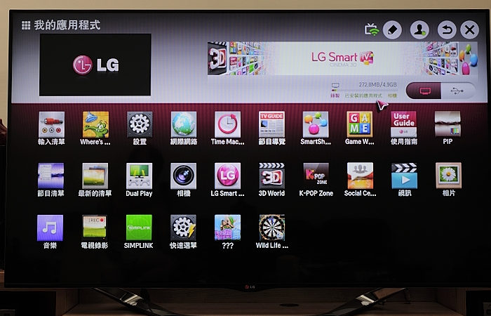 Wonder Out The Box With Smart TV Functionality